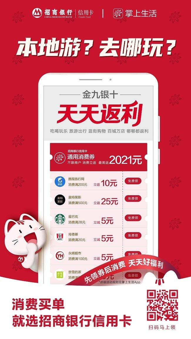 https://www.diehang.cn/file/upload/202109/30/1613568824211.jpg