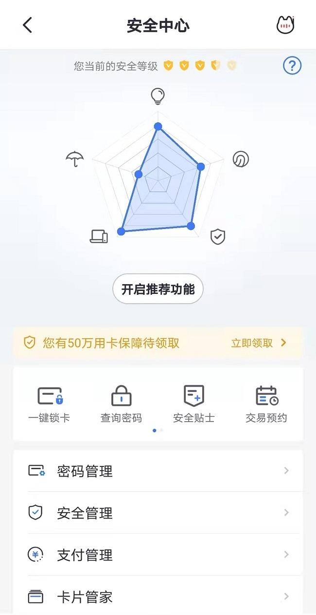 https://www.diehang.cn/file/upload/202109/30/1613569329831.jpg