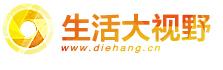 中国家居天空网